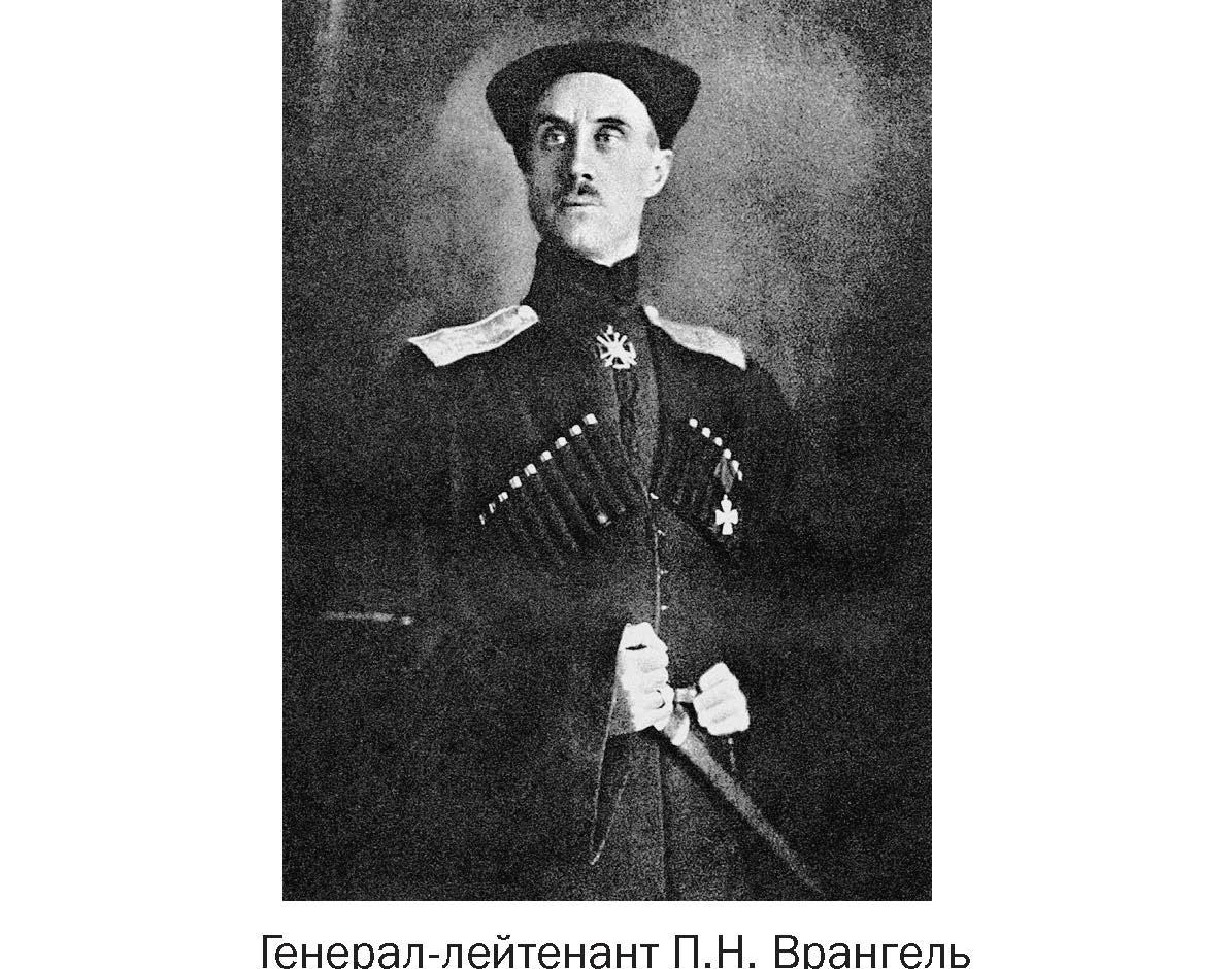Русский язык википедия 25 фотография