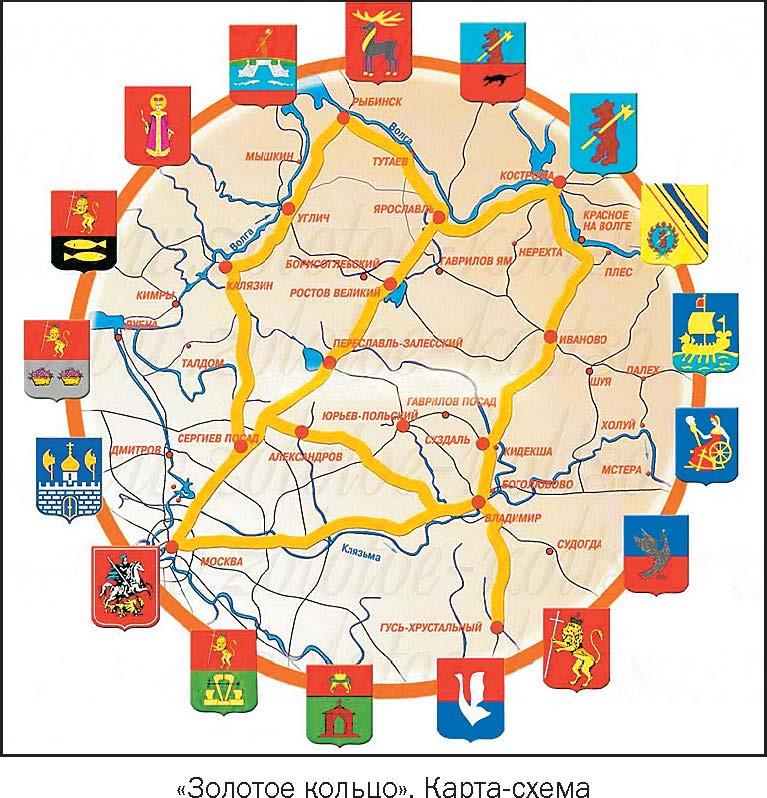 Карта-схема: