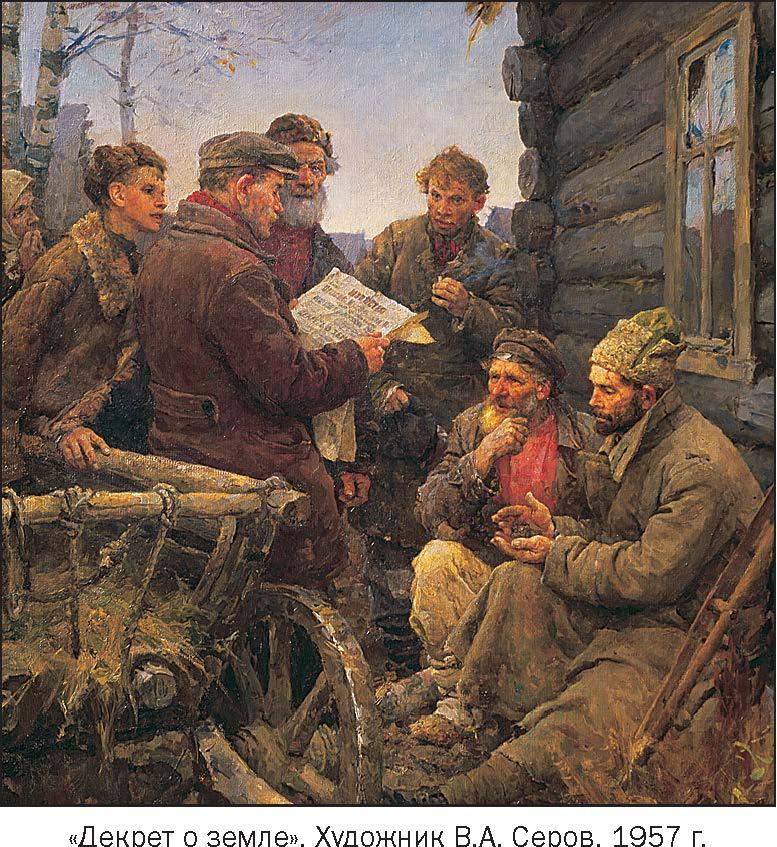 октябрьской революции 1917 года: