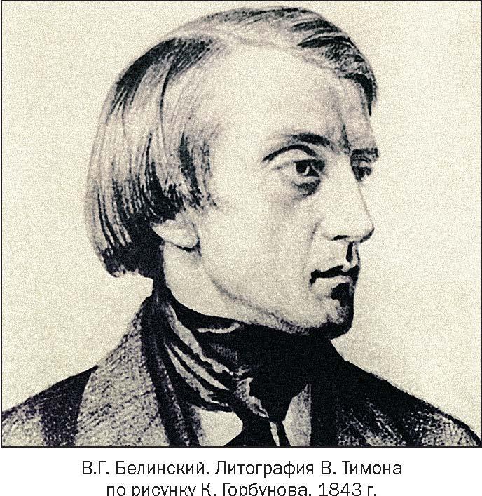 Русский язык словари русского языка орфографический