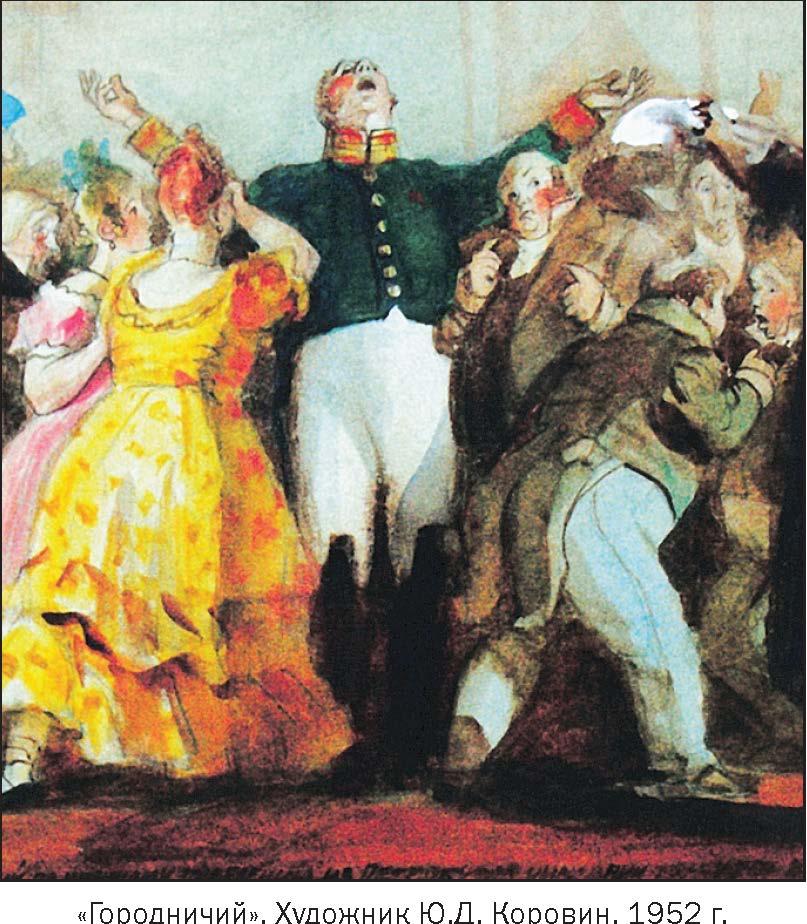 гоголь не был знаком с пушкиным